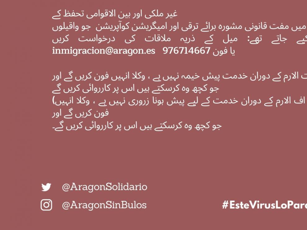 Aragón traduce a nueve idiomas toda la información sobre el Estado de Alarma por el coronavirus