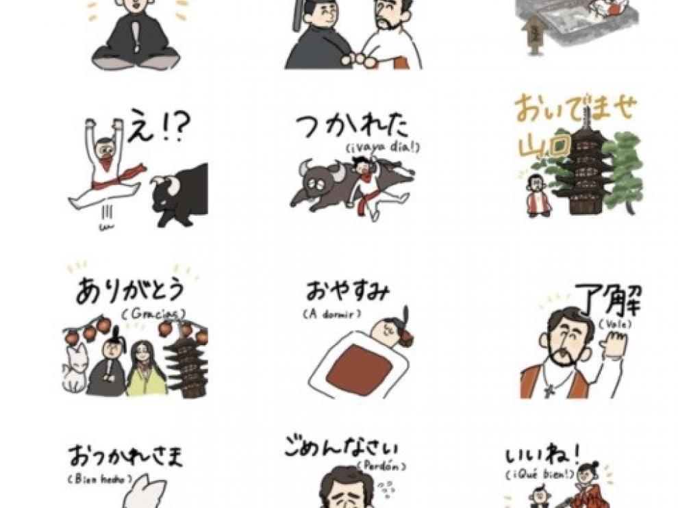 Ilustraciones de Pamplona en una aplicación japonesa